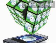 顶尖的微信运营者到底有多牛,电脑网(www.diannao.wang)