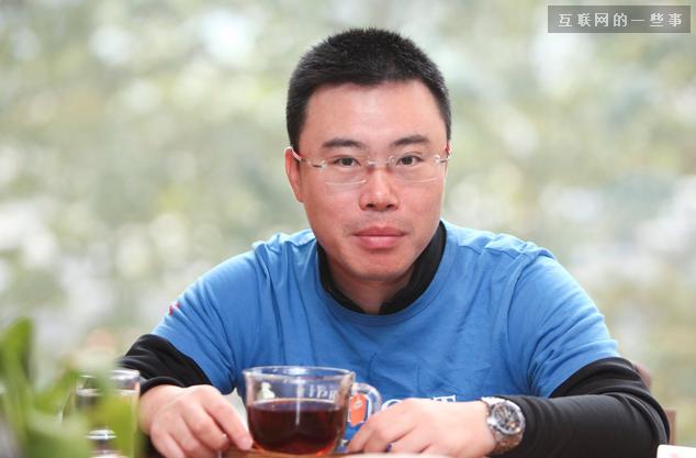 """快播王欣发家史:从宅男程序员到""""流氓""""的转变,互联网的一些事"""