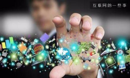 马云称:未来30年才是创业最好时机,机会都在这里!,互联网的一些事