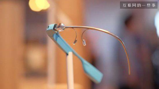 传谷歌将发布谷歌眼镜企业版:可折叠、能防水、更坚固,互联网的一些事