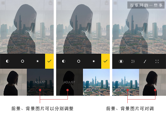 移动场景下的图像处理应用设计,互联网的一些事