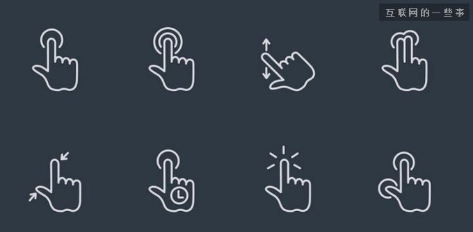"""移动app交互设计:如何把""""手势流""""装进手机,互联网的一些事"""