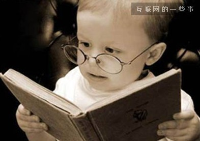 作为码农,将如何教育自己的孩子?