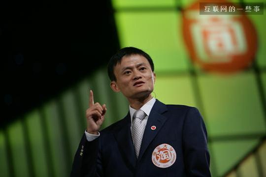 马云资本棋局:接连香港买壳 借银泰对撼万达,互联网的一些事