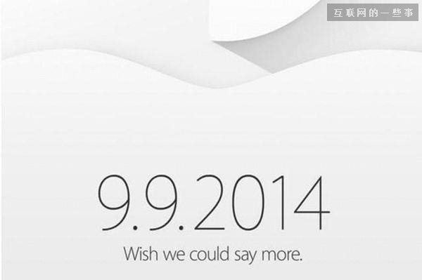 测测你的脑容量,11年来历届苹果发布会邀请函你都见过吗,互联网的一些事