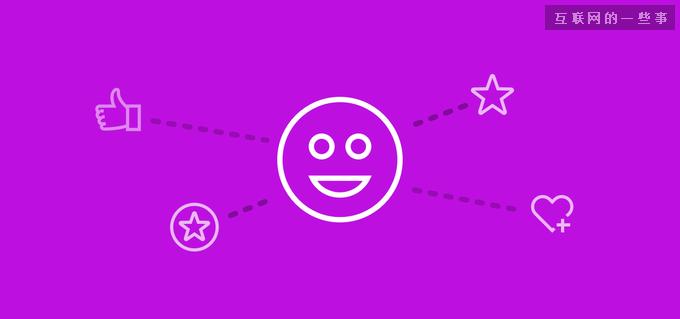 就这么简单!5个简单原则帮你搞定产品的用户体验设计,互联网的一些事