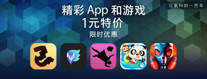 App排行榜相关知识