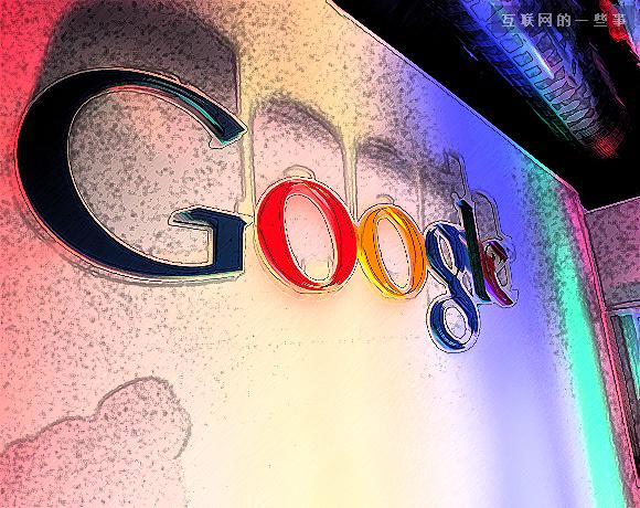 写在离开谷歌的第一年后,互联网的一些事