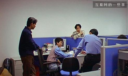 首次曝光,马化腾16年前写的代码!,互联网的一些事