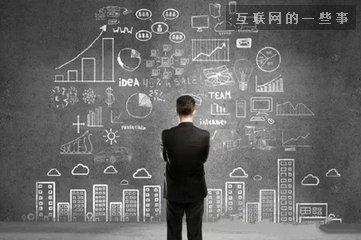 产品经理的三部曲:当前版本、下个版本、需求池,互联网的一些事