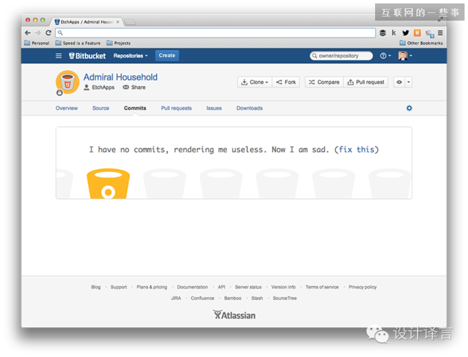空白页面应该如何设计,互联网的一些事