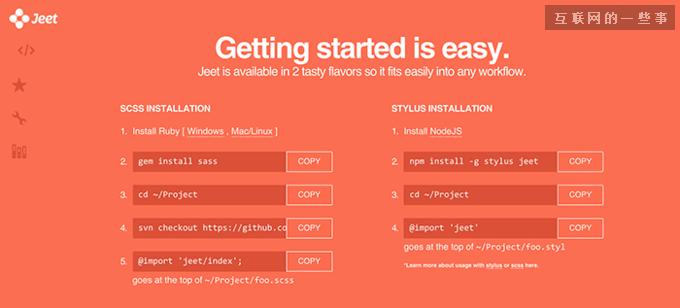 大数据的设计师用法!帮你快速搞定一个极简风格网站,互联网的一些事