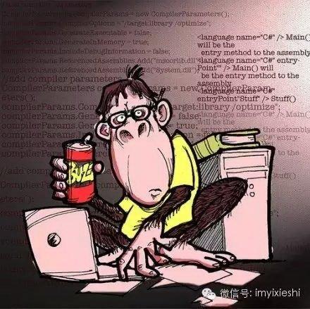 程序员的这些笑话,你都看得懂吗?,互联网的一些事