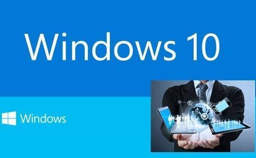 如何升级到Windows 10系统?