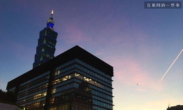 台湾移动互联网为什么跑慢了?,互联网的一些事