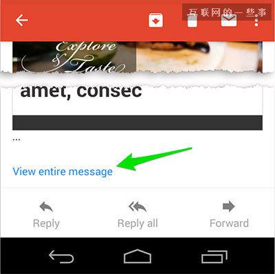 搞定小屏!5大黄金准则帮你设计移动端邮件,互联网的一些事