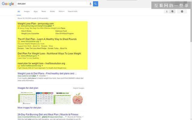 谷歌改版搜索布局,你以为用户体验至上?,互联网的一些事