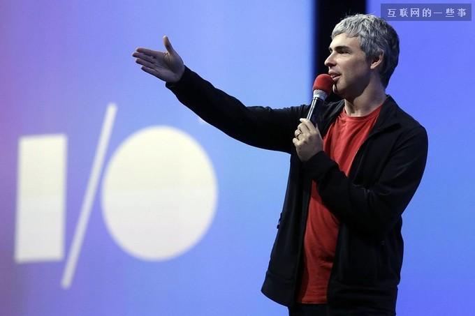 """谷歌走上""""不归路"""":Alphabet 究竟是什么?,互联网的一些事"""