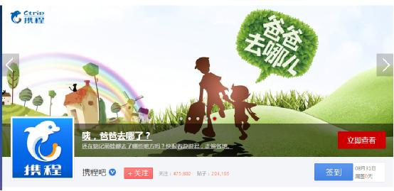 【SNS三剑客】第二期《百度贴吧流量阵法》,电脑网(www.diannao.wang)