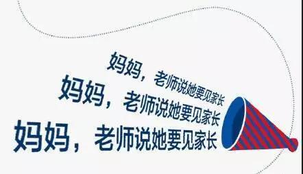 2015年中国十大网络热词出炉!内心几乎是崩溃的