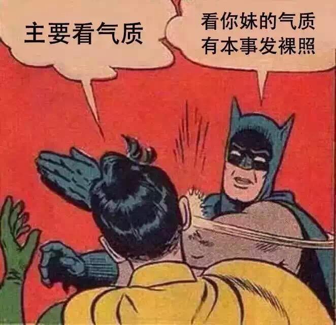 2015年中国十大网络热词出炉!内心几乎是崩溃的,互联网的一些事