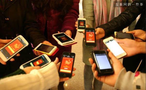 并非零成本的红包游戏,会成为社交软件的致命毒药吗?