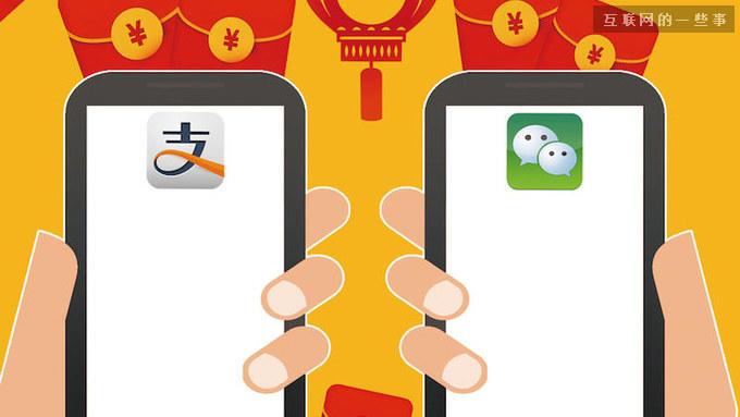 今年微信和支付宝的红包玩法,都是烂设计主导!,互联网的一些事