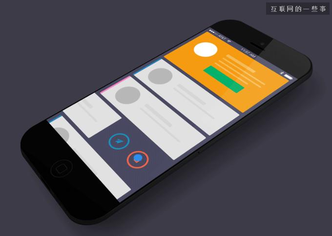 想要App做得美,这些UI/UX设计趋势你要知道啊,互联网的一些事