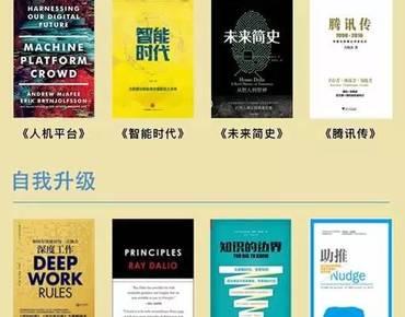 给互联网人的2018跨年书单,带着它们去理解正在发生的新浪潮