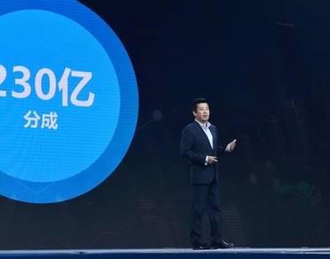 要投入100亿元做内容的腾讯说要推动以AI为核心的新科技开放平台