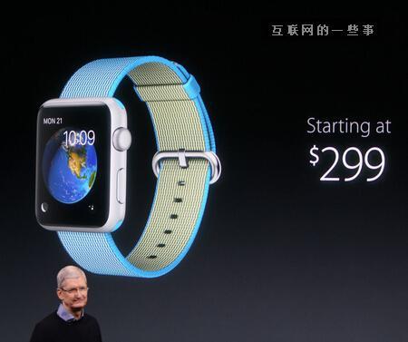 2016春季苹果发布会都干了啥,看这一篇就够了