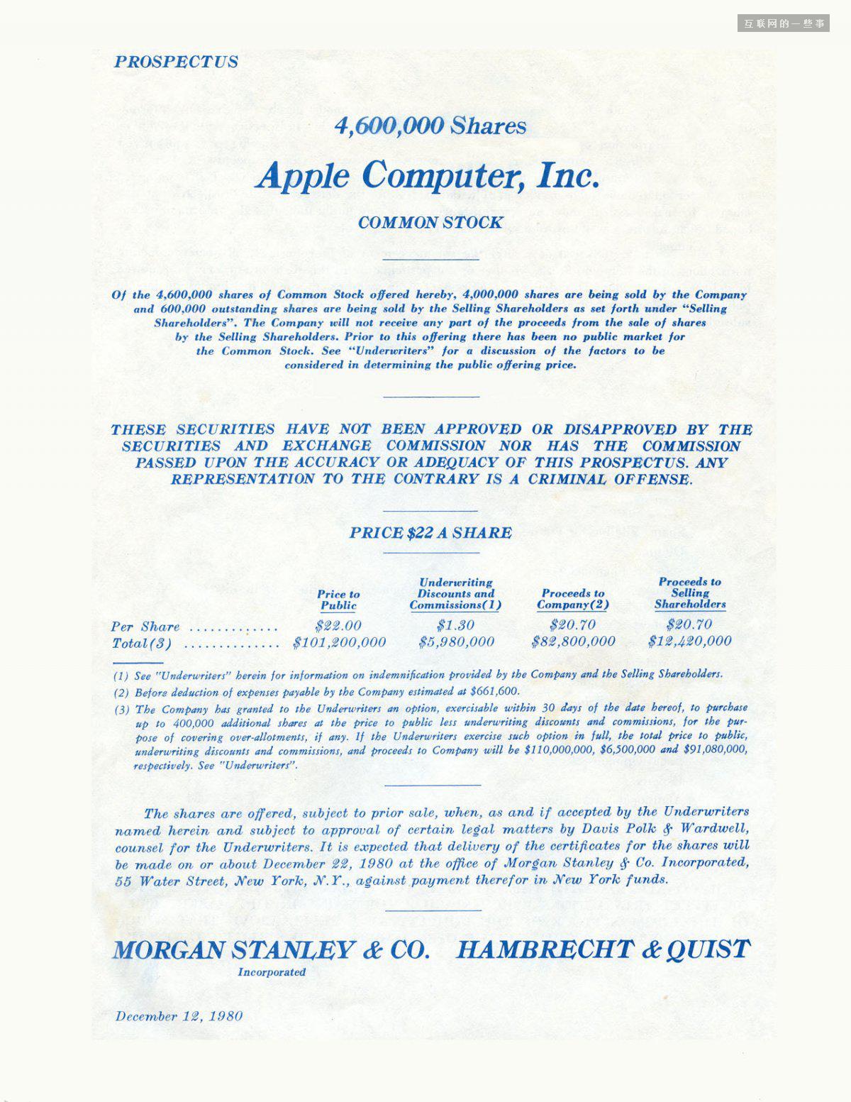 苹果今天40岁了,17个小故事帮你了解不一样的苹果