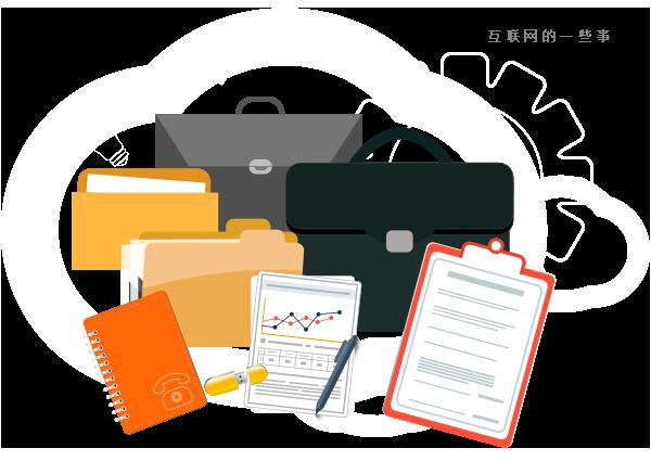 关于产品的三类文档,你真的都了解吗?