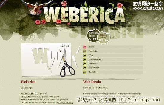 30个灵感来自大自然的国外网页设计作品欣赏