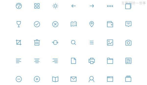 我的建议是尽你所能把这些不同图标都应用于栅格系统,不过先用常规做法来绘制图标。以后再回来修改细节和做统一化处理,反正你收工前还得再做调整。对我而言这很有效。全部绘制完成后,回头来确保它们都吻合栅格,并具有统一的风格——比如它们采用尖角还是圆角?