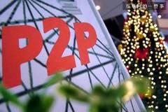 """""""P2P +O2O""""的混合模式,或许才是下一个风口"""