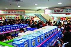 跨境电商革命:杭州向上,广州向下