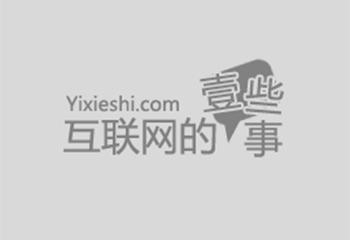 今年双11晚会落户上海 大规模预售已经开启 今年怎么抢红包?