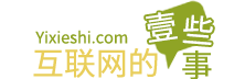 CBNData:2019中国年轻创造力洞察报告-互联网的一些事