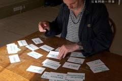 用户研究-卡片分类方法介绍(一)