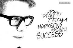 最值得营销人关注的九大营销策略!