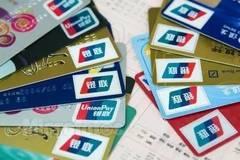 老外都惊呆了!50亿张银行卡,正在被抛弃!