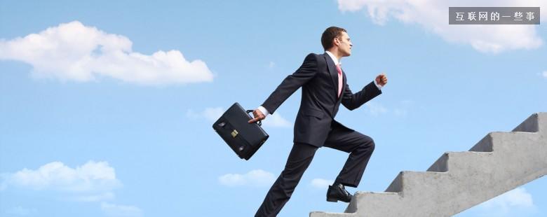 """领导力需从领导自己开始,素养提升由""""我""""启动"""