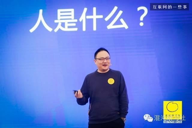 罗振宇最新演讲:正在变化的商业逻辑,我有这十个推论