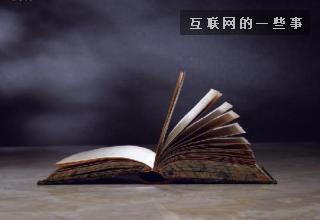 建立逻辑思维,我推荐三本书