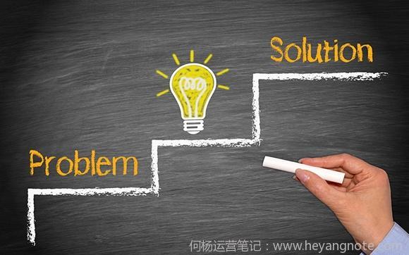 一份让老板满意并且有价值的运营方案什么样子?(上)