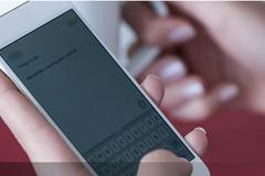 2016手机市场深度报告