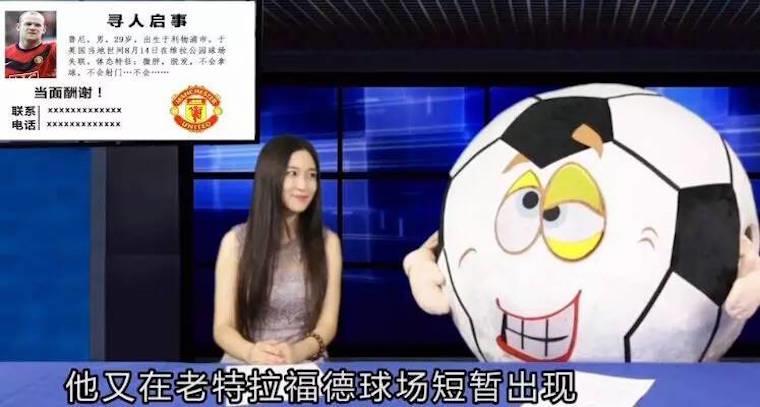 清华女学霸携手投行胖蜀黍跻身视频创业,对标梦工厂开发IP,上线261个单片,播放量超7.1亿