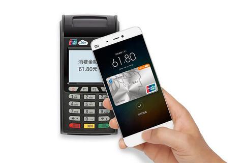 小米力推Mi Pay支付,能否用手机替换掉你的公交卡?