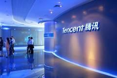 腾讯发布互联网创新创业白皮书 广州未进第一梯队